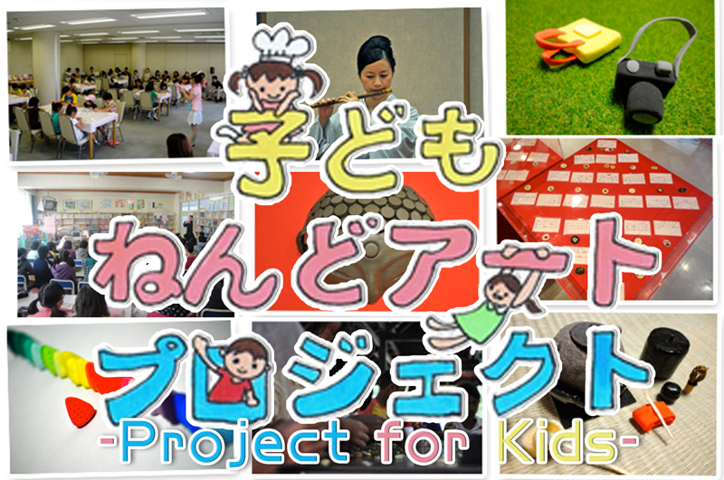 "<span class=""dojodigital_toggle_title"">Project for Kids?</span>"