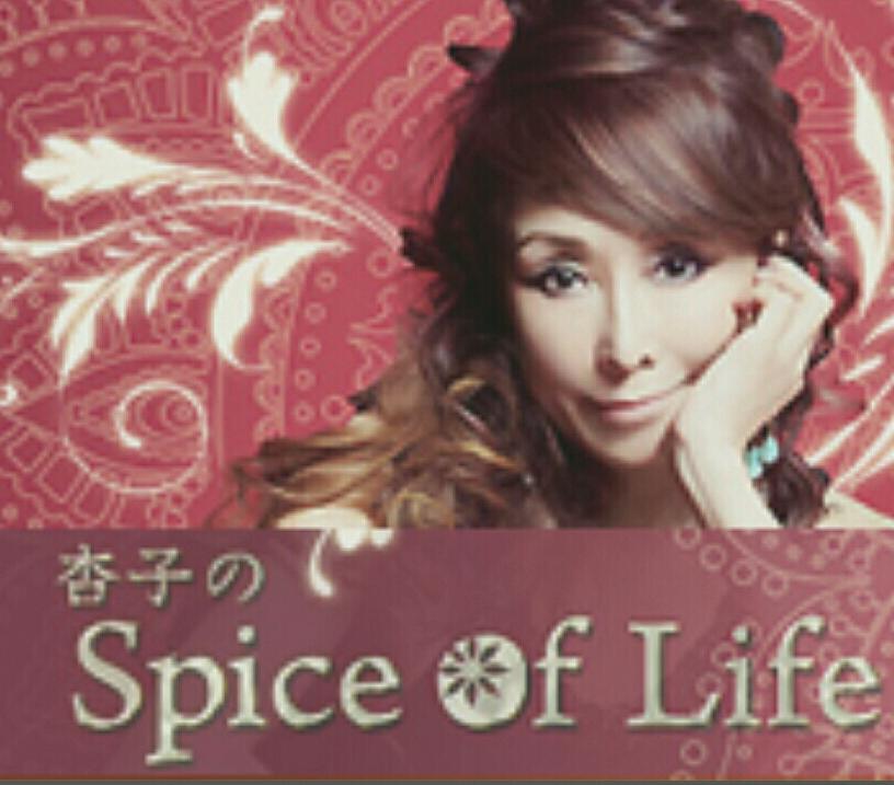 【オンエア情報:ラジオ】「杏子のSpice of Life」に、ねんドル岡田ひとみ登場!