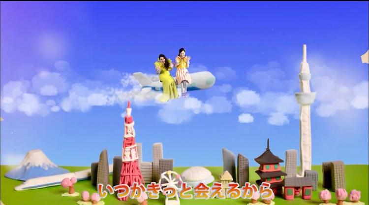 【NEWS】アートにエールを!『TOKYO バナナ〜世界で歌おう!手洗いソング〜』