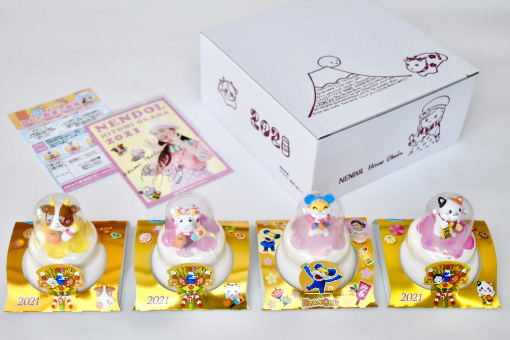 スペシャルBOXが、オンラインショップでも発売決定!
